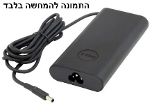Dell Adapter 130W 4.5mm